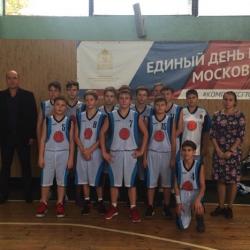 Первенство МО по баскетболу_2