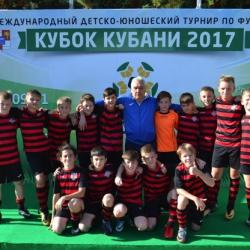 Кубок Кубани-2017_18
