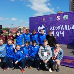 Кожаный мяч Московской области_16